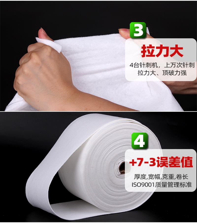 口罩定型棉4大卖点2