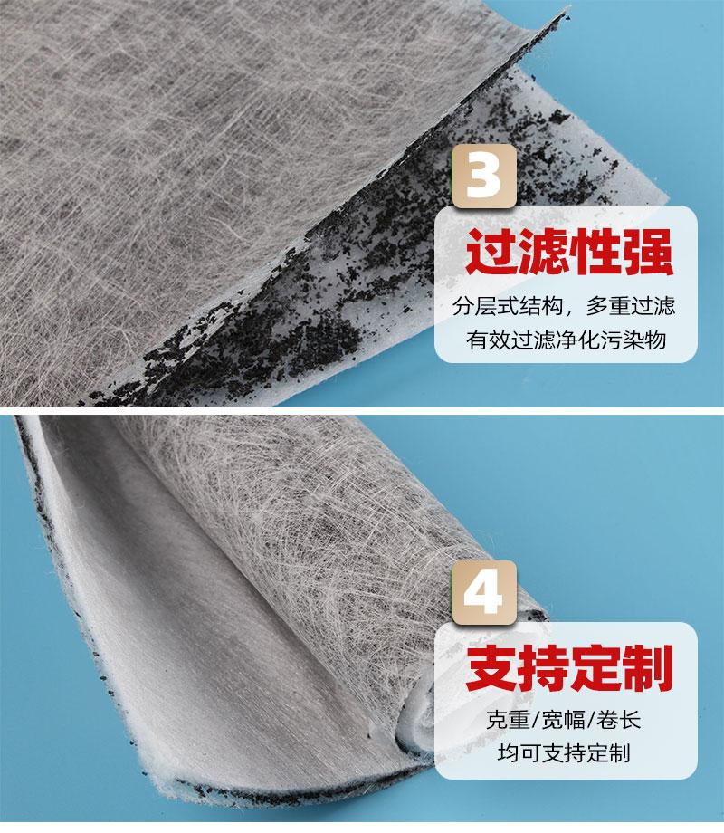 夹碳布针刺棉4大优势