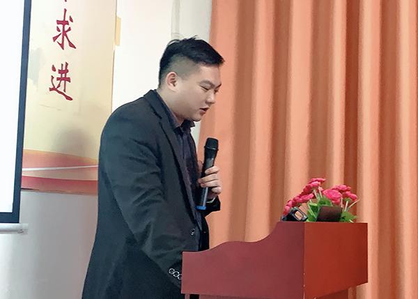 星辉注册173期读书会