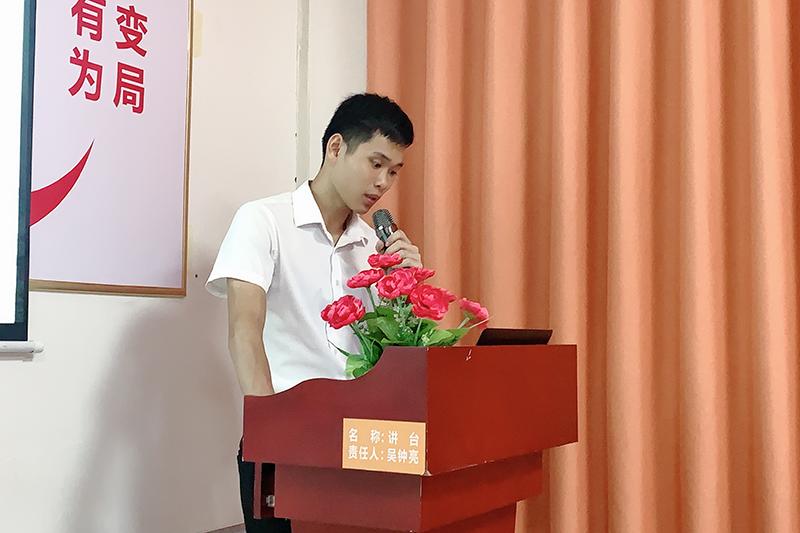 星辉注册第202期读书会
